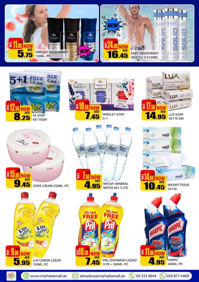 Al Madina Weekend offer