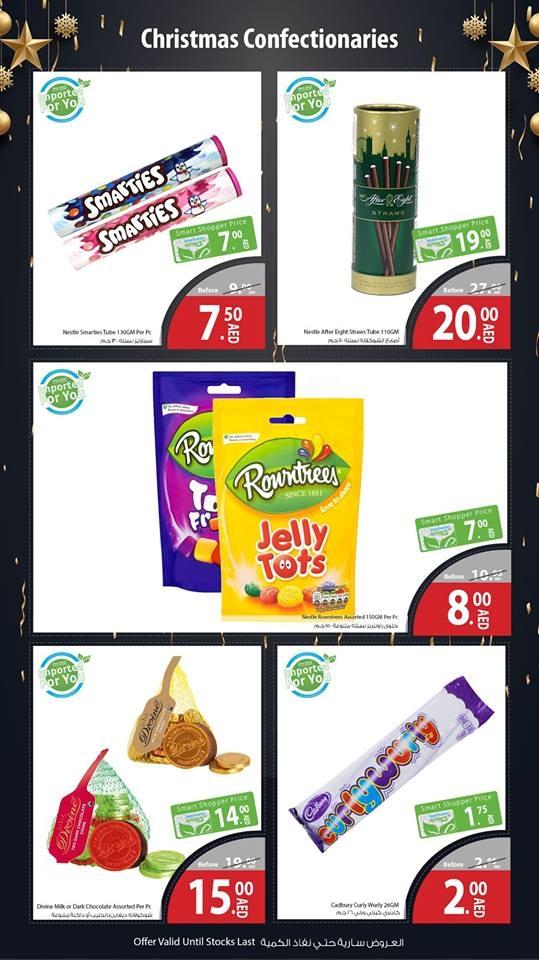Souq Planet Jingle Deals