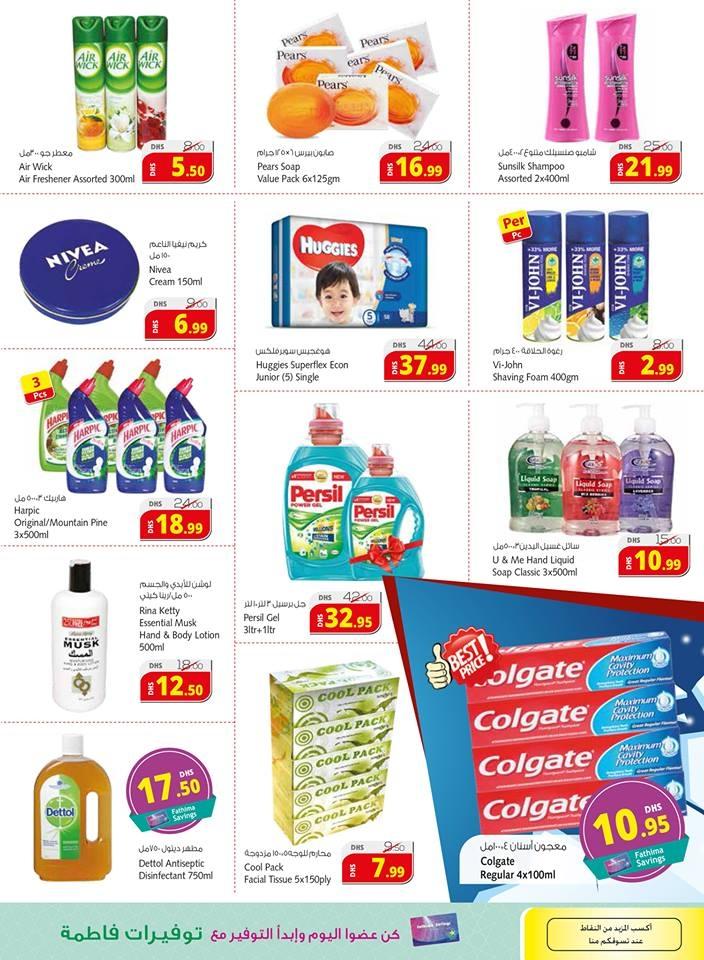 Fathima Hypermarket Weekend Deals