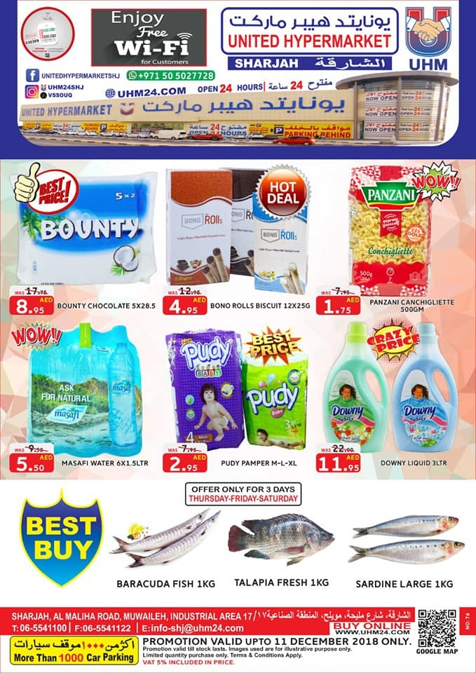 United Hypermarket Amazing Weekend Offer