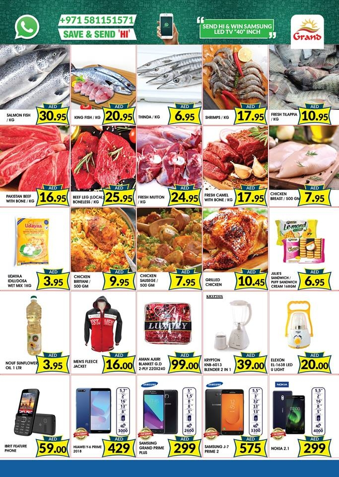Grand Hypermarket  Weekend Deals