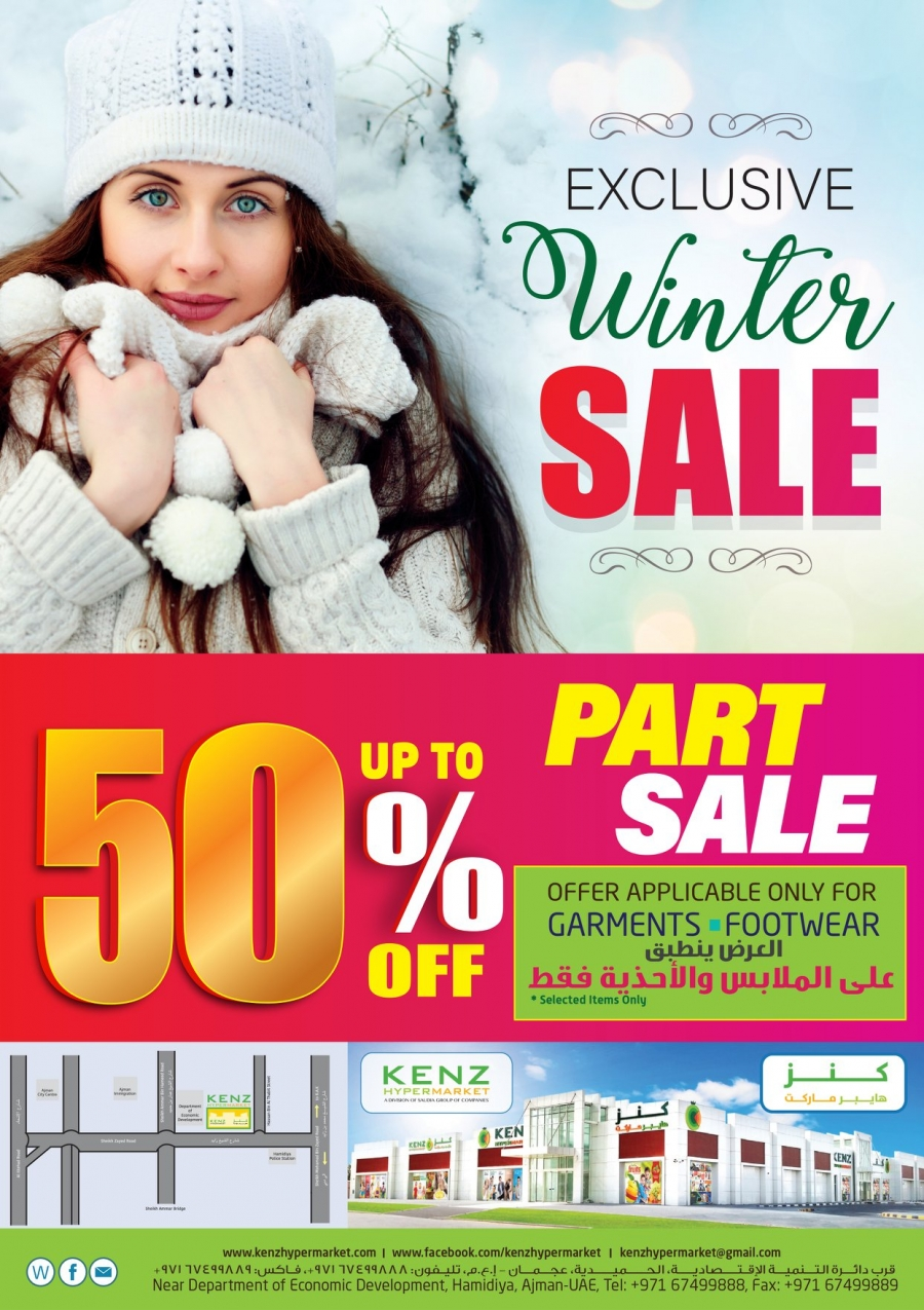 Kenz Hypermarket Weekend Offers