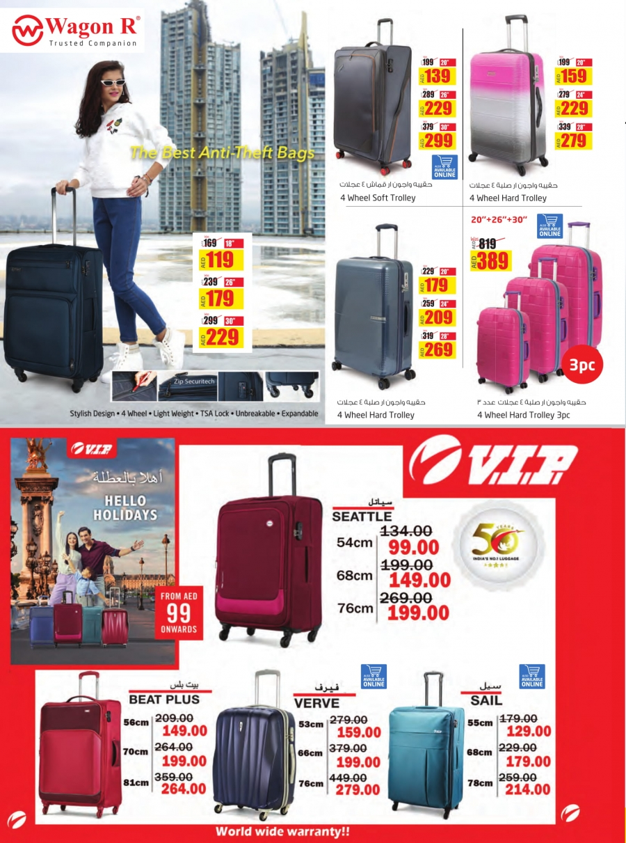 Lulu Hypermarket Shopping Deals