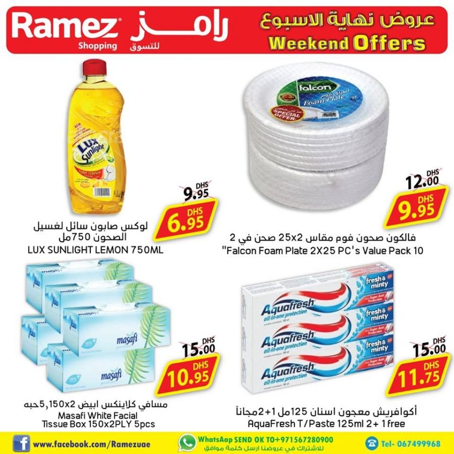 Ramez Weekend offers in Ajman