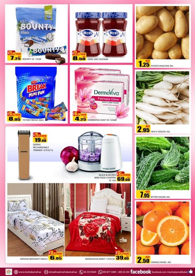 Al Madina Hypermarket Midweek Deals