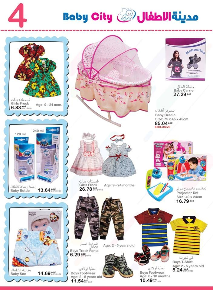 Baby City Special Offers in Abu Dhabi (6-20 March)