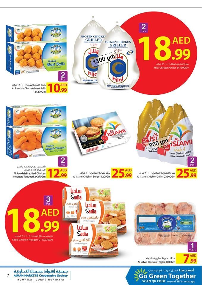 Ajman Markets Co-op Society Amazing Weekend Offers