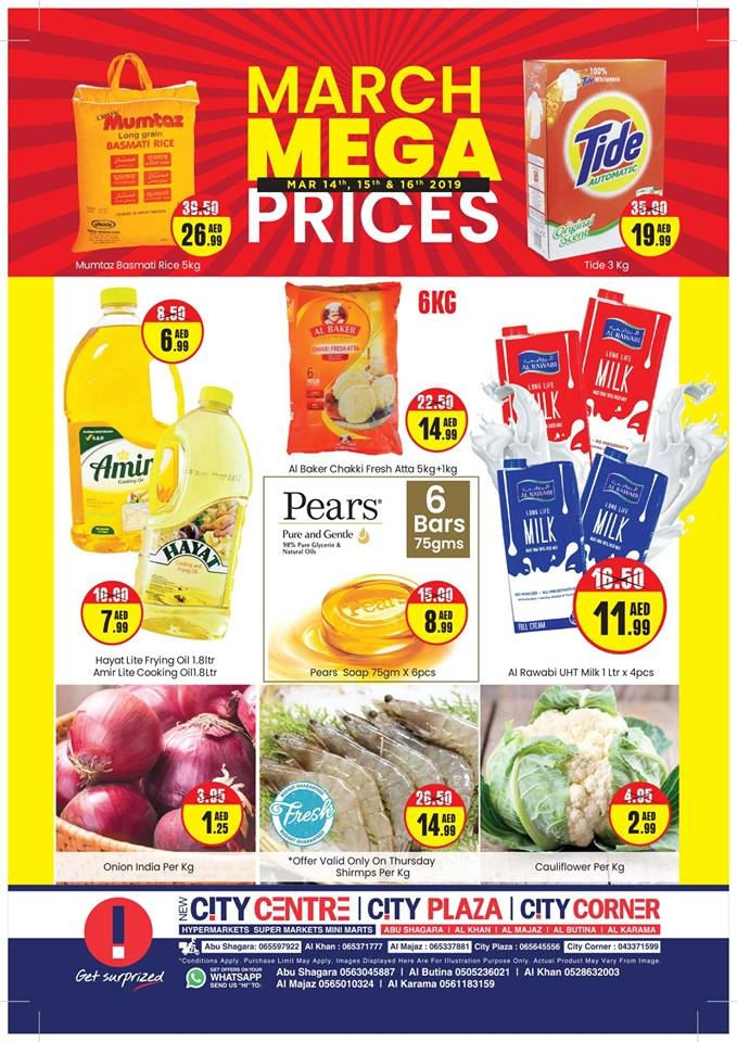 City Centre March Mega Prices Offers