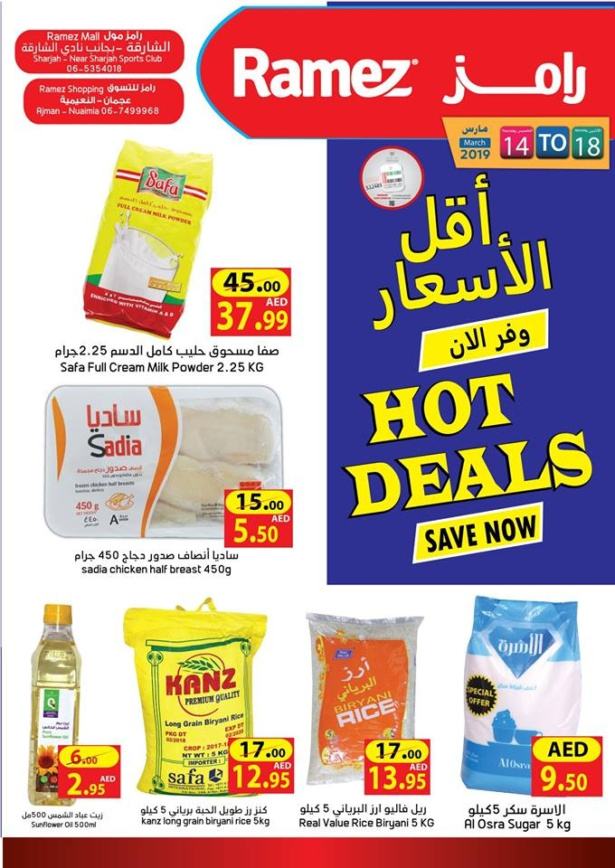 Ramez Hot Deals In Ajman & Sharjah
