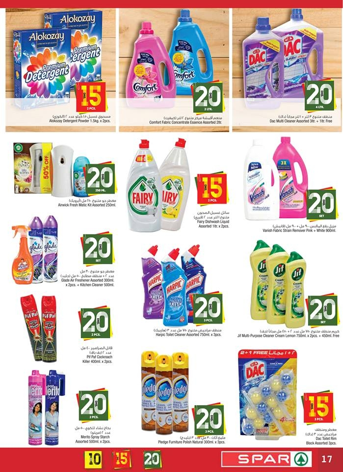 Abu Dhabi Coop Flat Dhs.10/15/20 offers