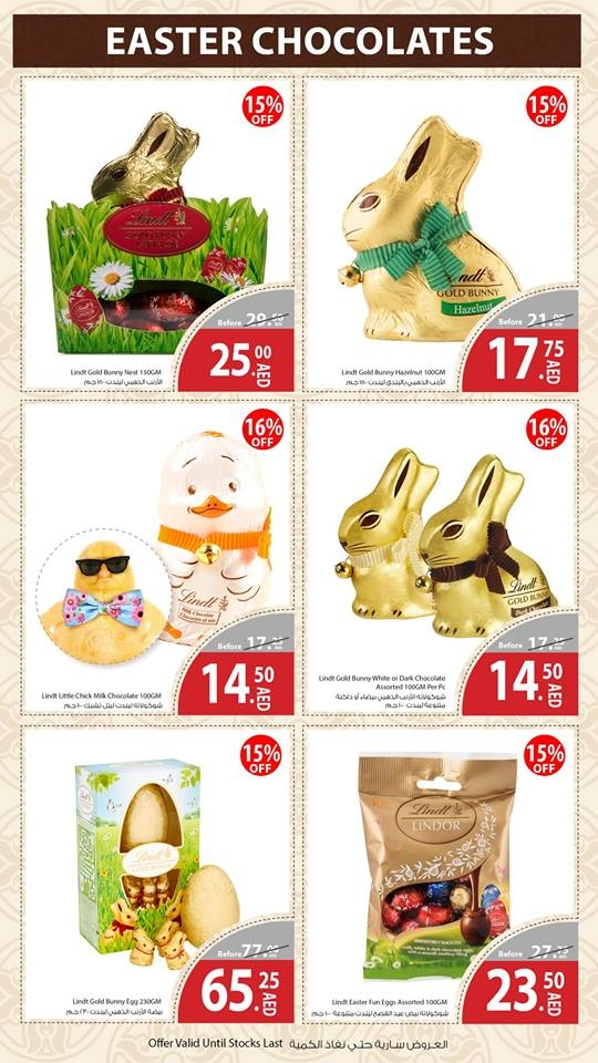 Souq Planet  Easter Offers