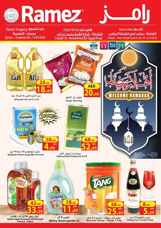 Ramez  Welcome Ramadan Offers in UAE
