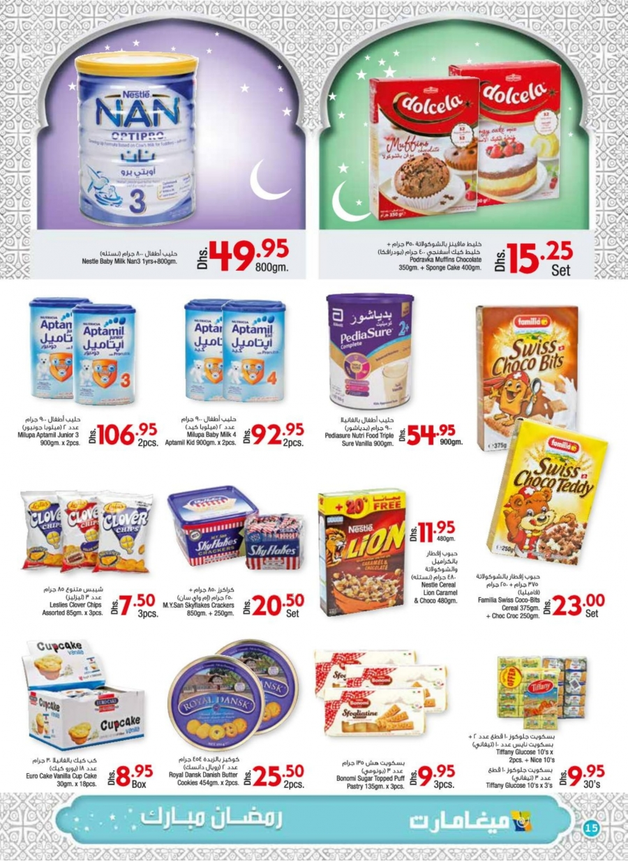 Megamart Ramadan Mubarak Deals