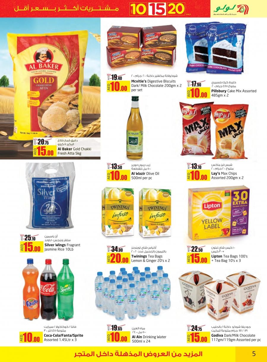 Lulu Hypermarket AED 10 15 20 Only Deals