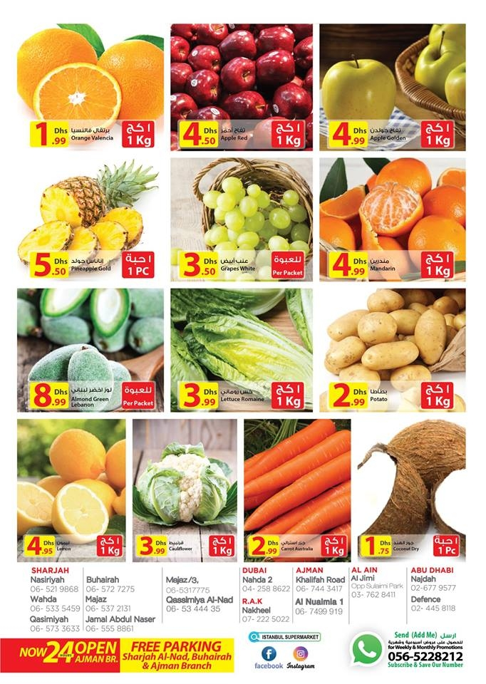 Istanbul Supermarket Buy More save More Offers in UAE