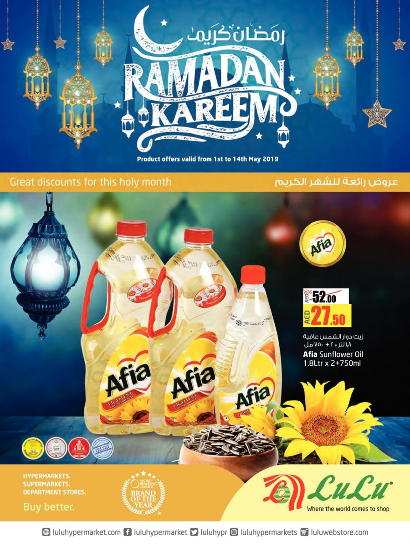 Lulu Hypermarket Ramadan Kareem Offers In UAE