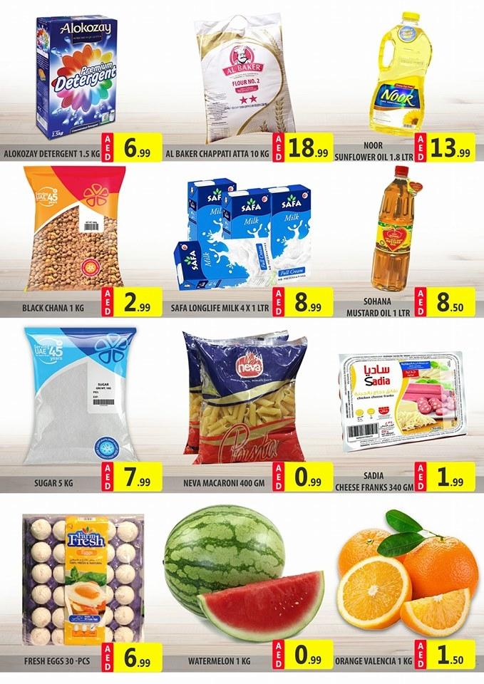 Al Madina Hypermarket Online Deals