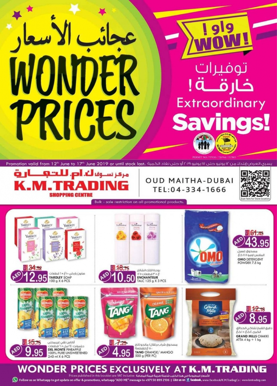 KM Trading Wonder Prices Offers