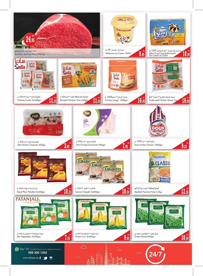 Al Maya Weekly Promotions