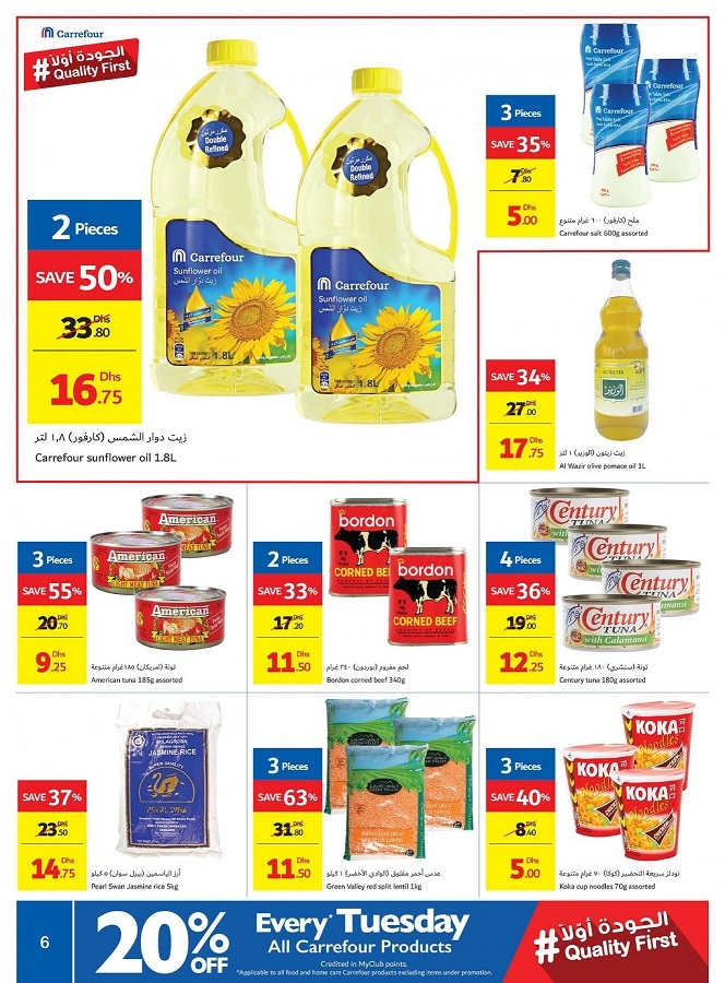 Carrefour Great Promotion in UAE