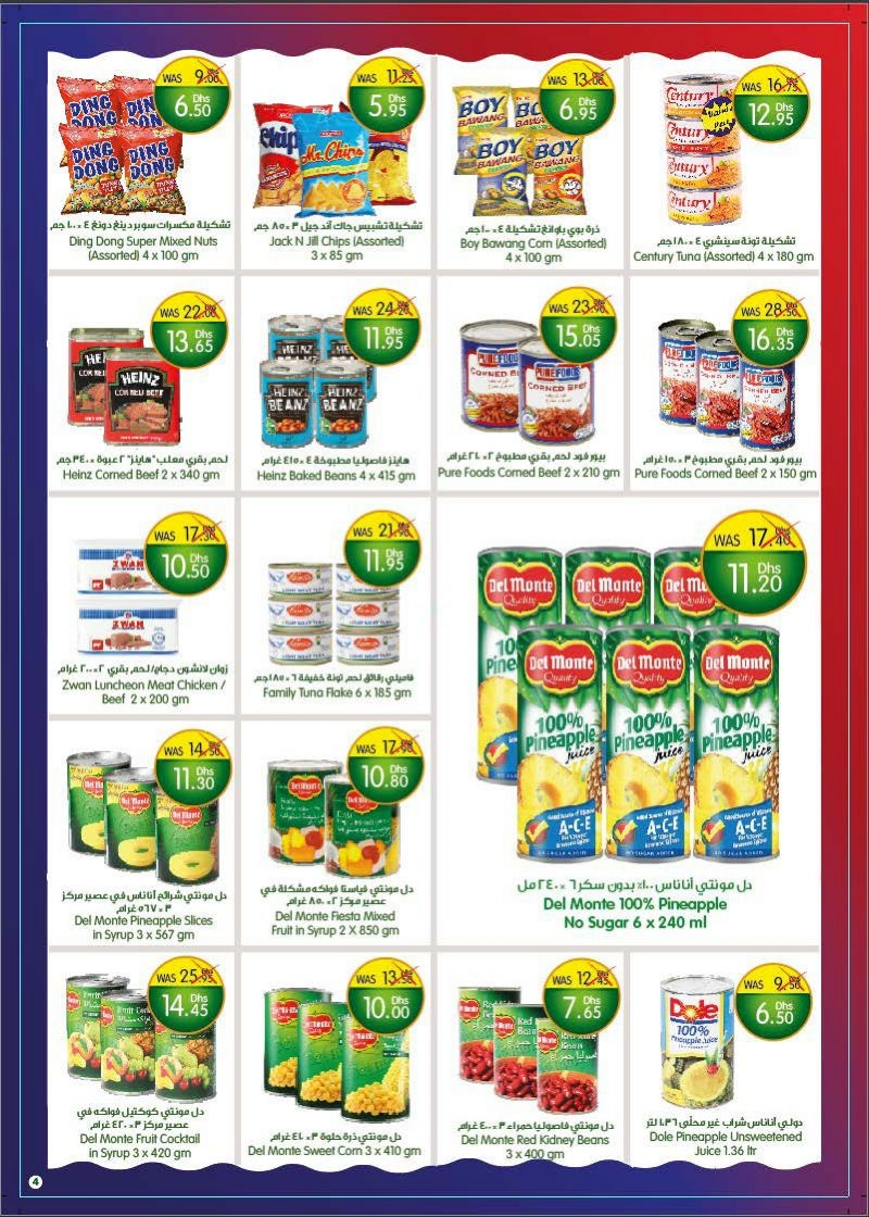 Choithrams Weekend Best Offers