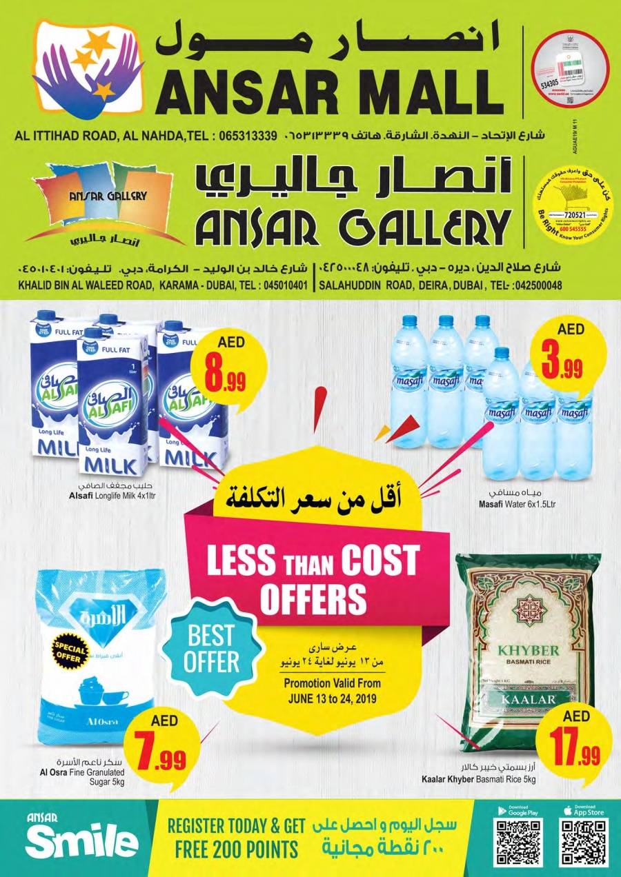 Ansar Mall & Ansar Gallery Less Than Cost Offers