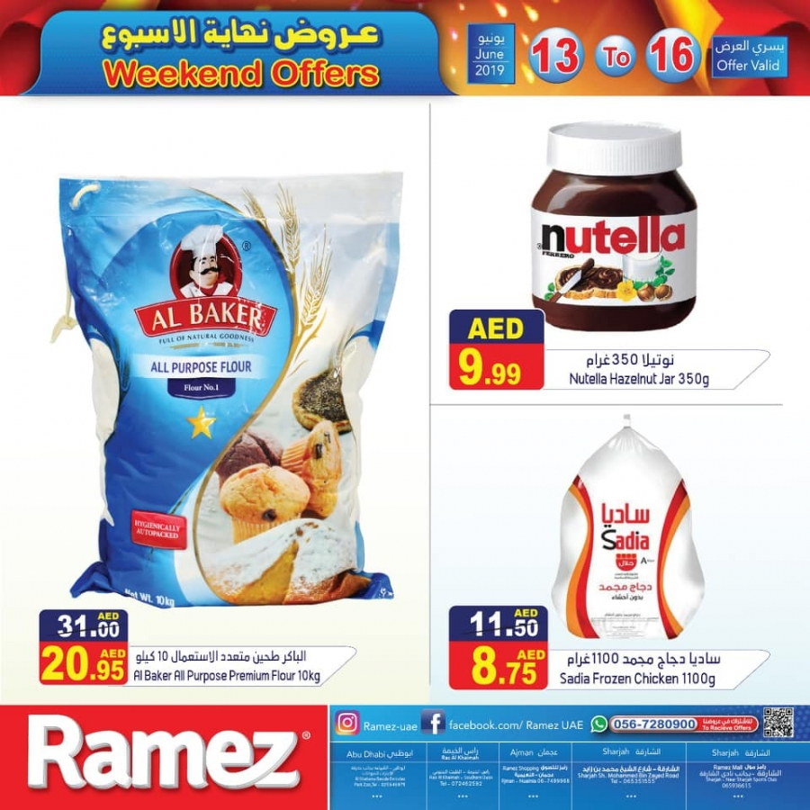 Ramez Great Weekend Offers