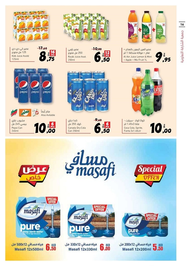 Sharjah CO-OP Society Value Deals