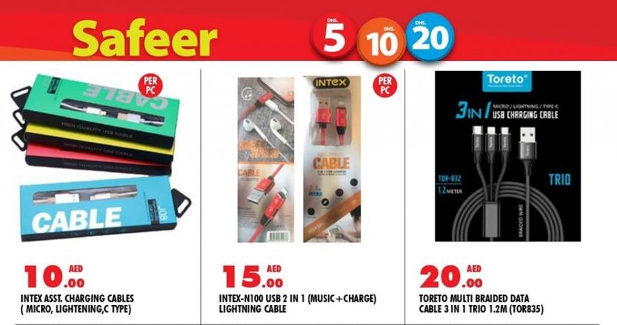 Safeer Hypermarket Exclusive Offers