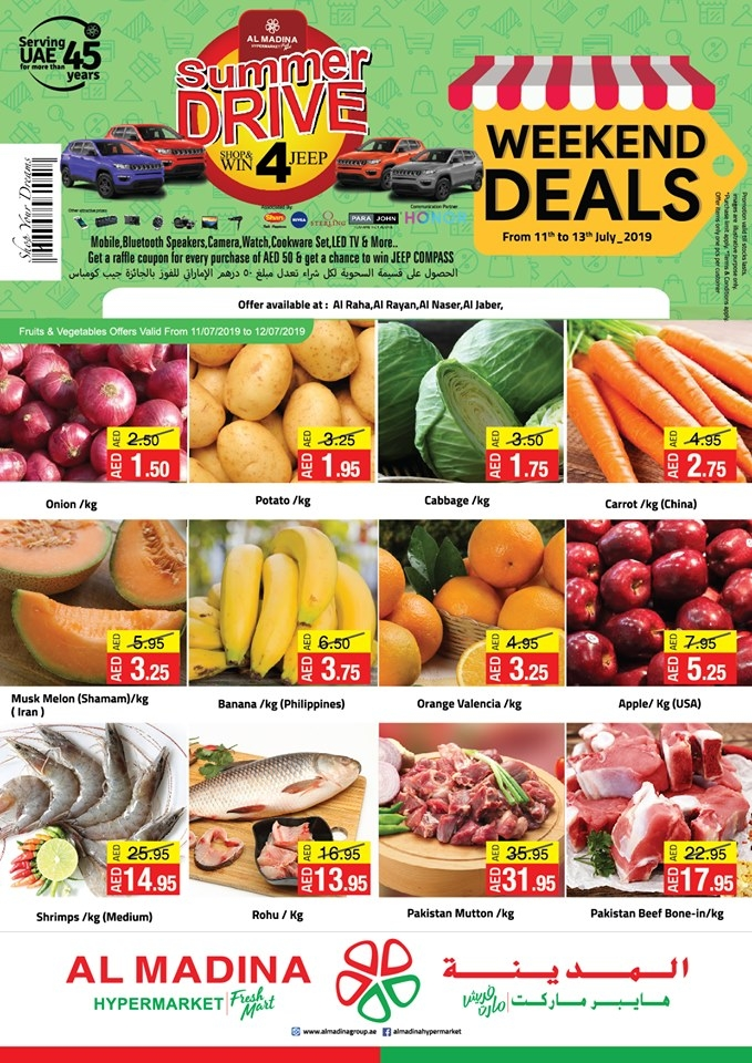 Al Madina Hypermarket Weekend Deals