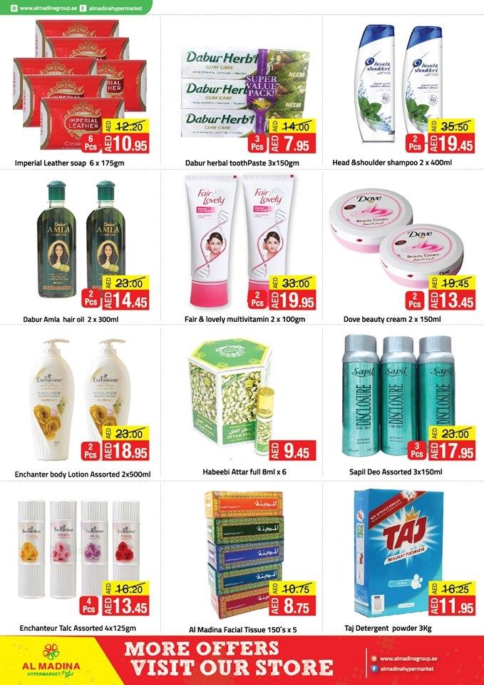 Al Madina Hypermarket 1st Anniversary Offers