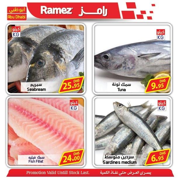 Ramez Weekend Deals