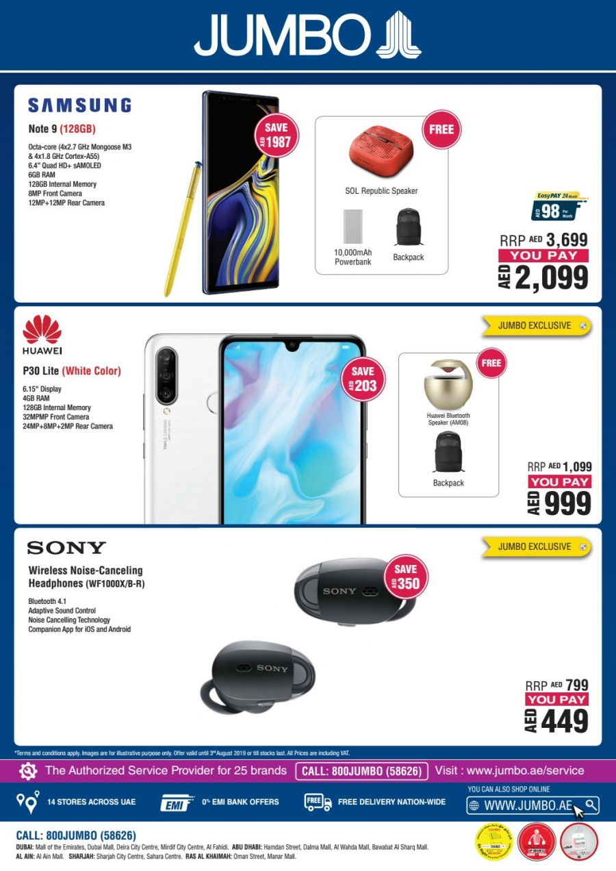 Jumbo Electronics Mobile Fest Offers in UAE