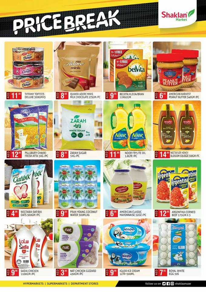 Shaklan Market Price Break Offers
