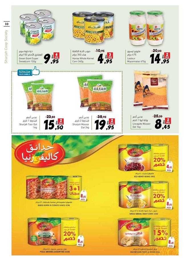 Sharjah CO-OP Eid Adha Mubarak Deals
