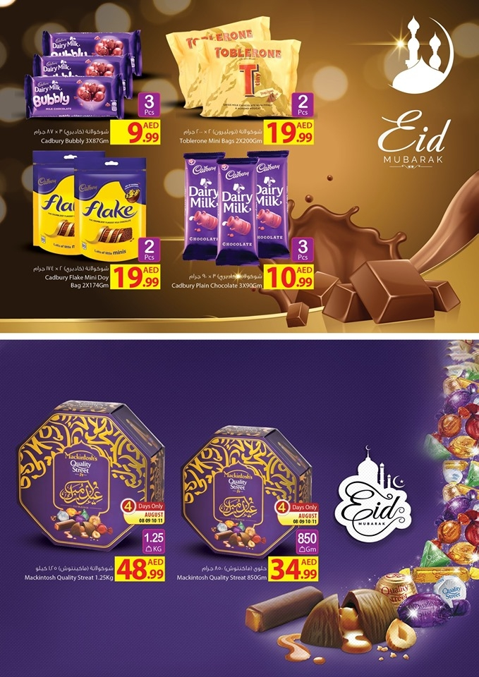 Ajman Markets Co-op Society Eid Al Adha Offers