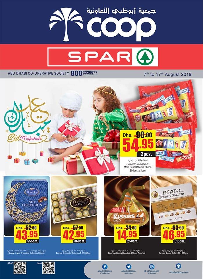 Abu Dhabi COOP Eid Al Adha Offers