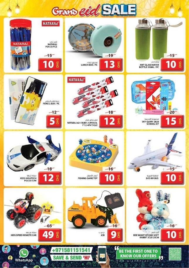 Grand Mall Eid Al Adha Offers