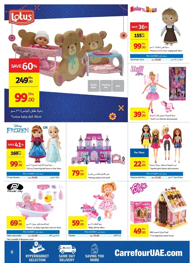 Carrefour Hypermarket Eid Al Adha Offers