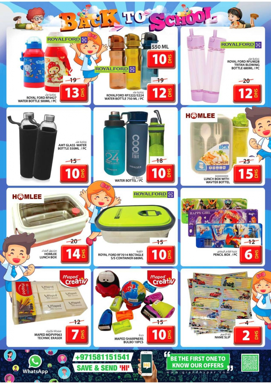 Grand Mall Back To School Offers