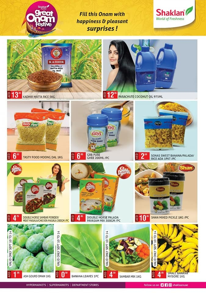 Shaklan Market Great Onam Offers