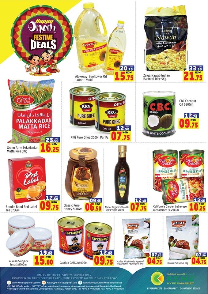 Kenz Hypermarket Happy Onam Offers