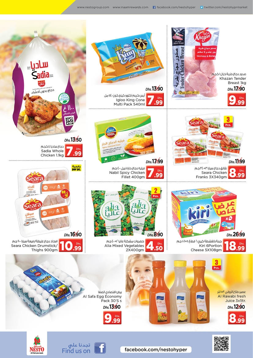 Nesto Karama Happy Onam Offers