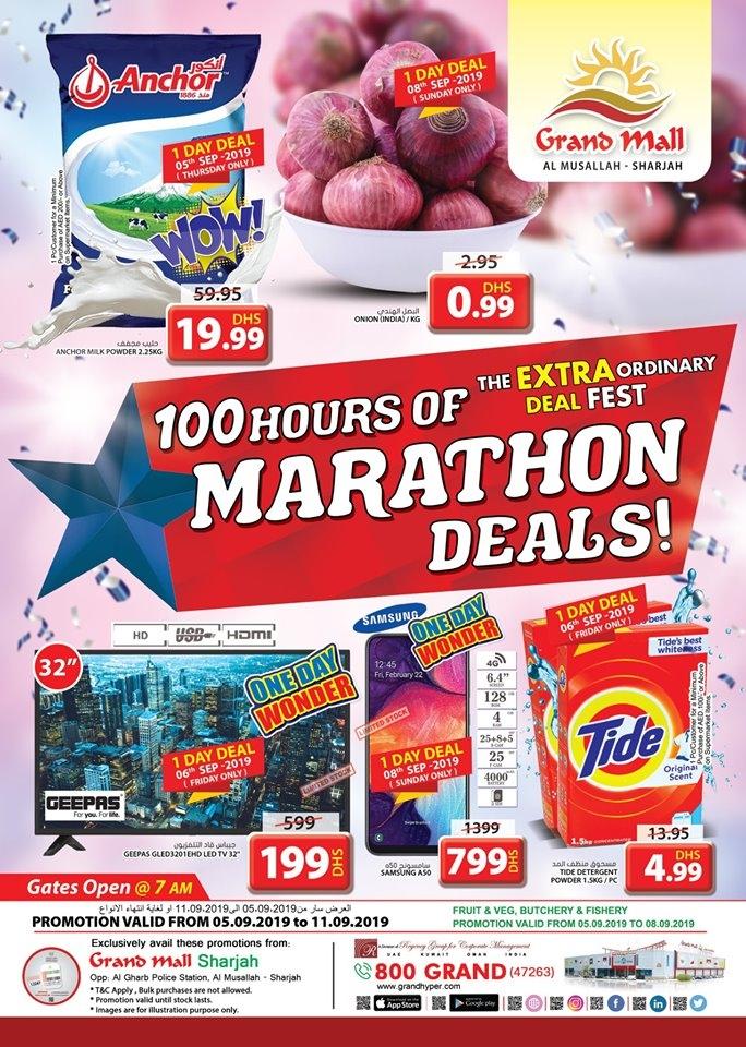 Grand Mall Marathon Deals