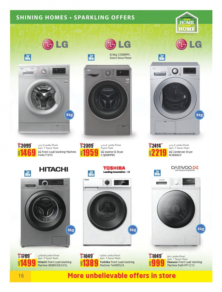 Lulu Clean Home Happy Home Offers