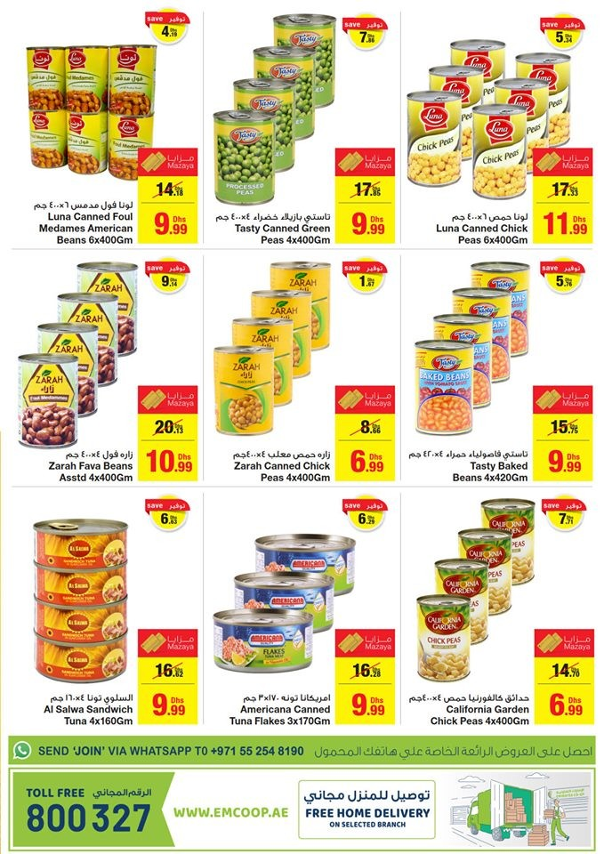 Emirates Co-operative Society Save More Offers
