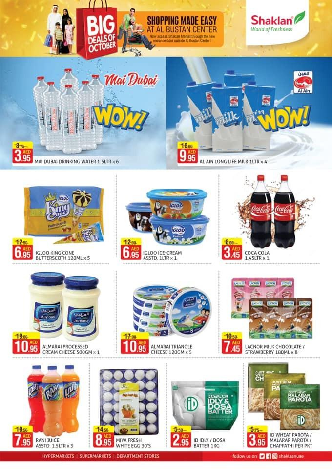 Shaklan Market Big Deals Of October