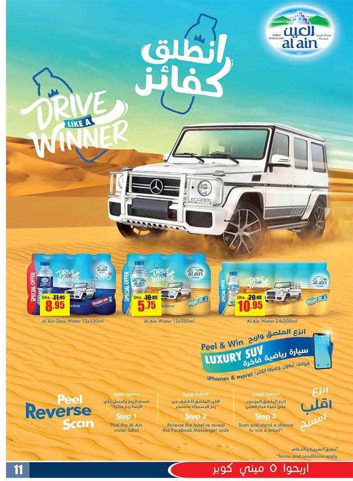 Abu Dhabi COOP Best Weekly Promotions