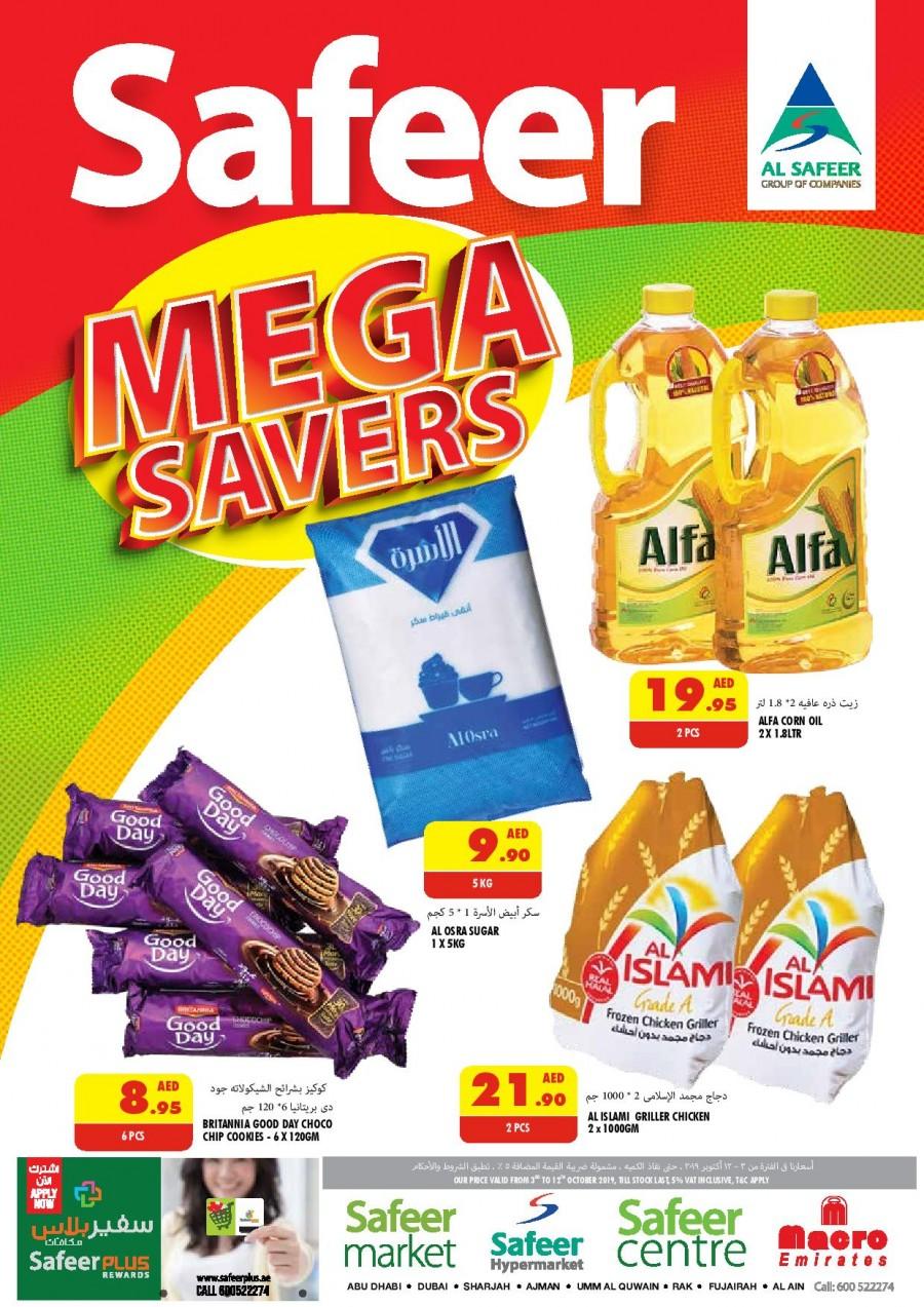 Safeer Hypermarket Mega Savers Offers