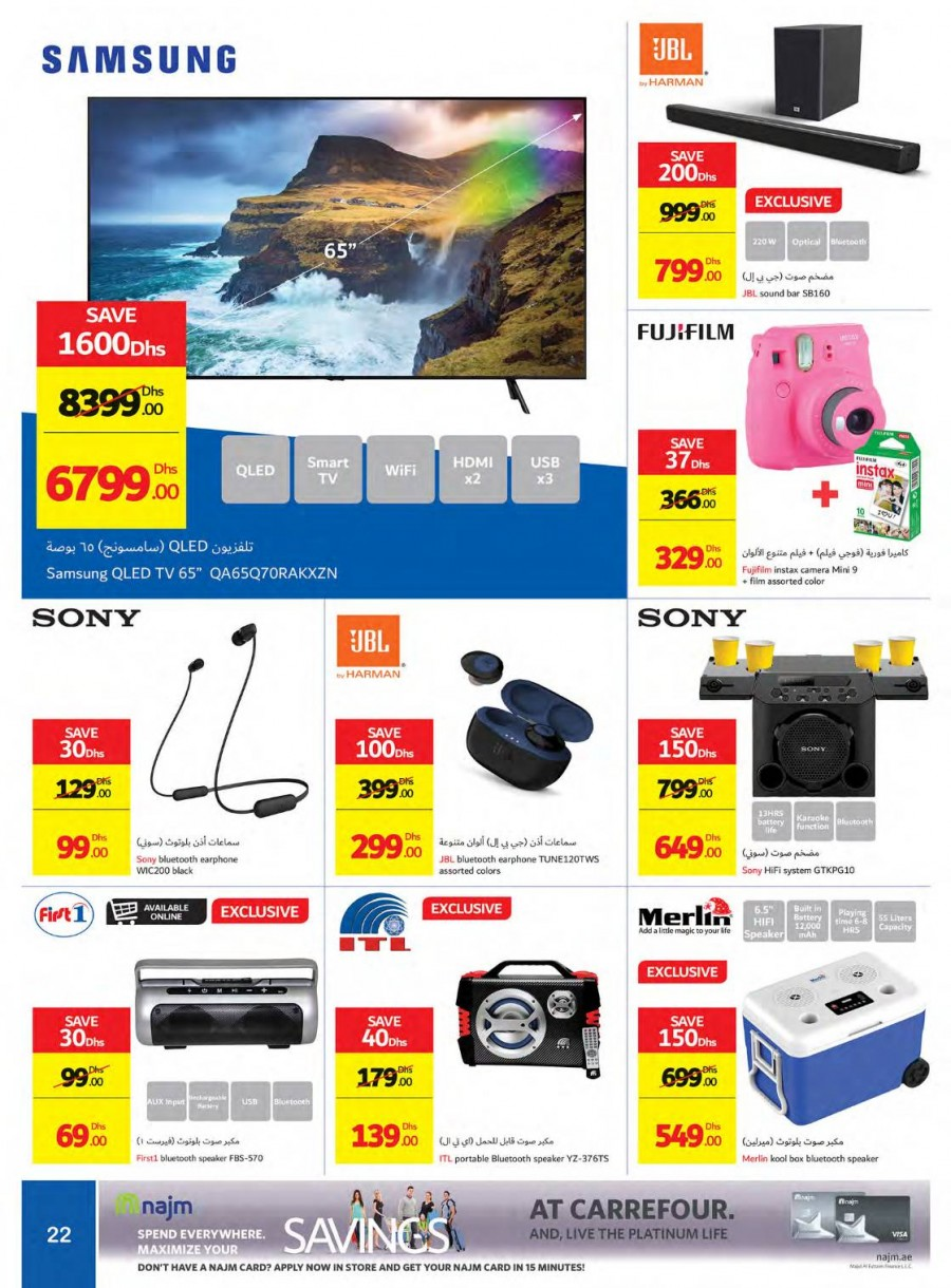 Carrefour Great Deals On Foods & More